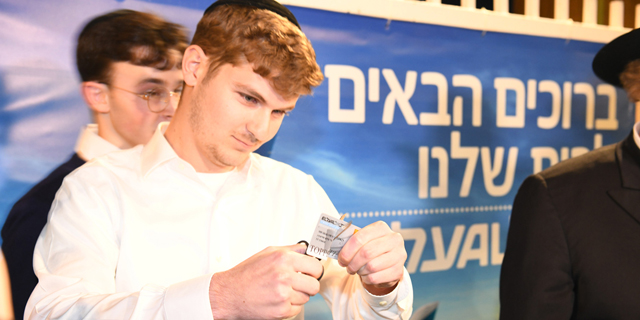 El Al to Compensate Passengers for Failing to Land in Time for Shabbat