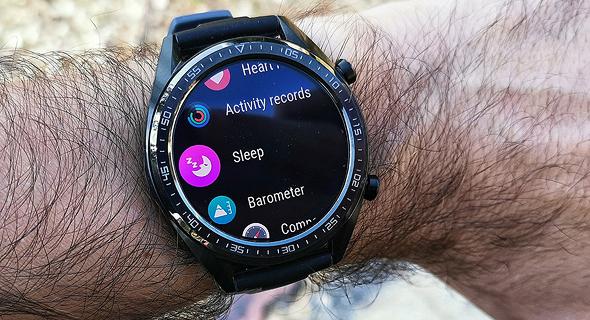 אפליקציות השעון