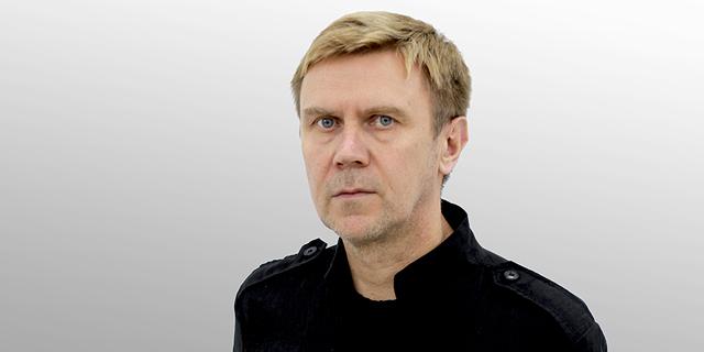 מירוסלב בלקה זורה מלח על פולנים