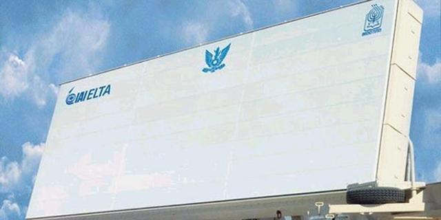 """ישראל זכתה במכרז ענק: המכ""""ם של ה""""חץ"""" נמכר לדרום קוריאה"""