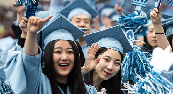 הסיכוי של צעירים שלא נולדו בבייג'ינג לקבל אישור תושבות רשמי קטן מאוד