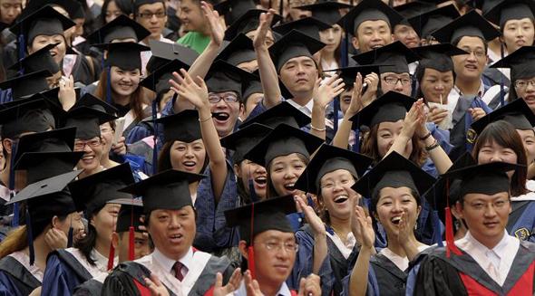 סטודנטים סינים