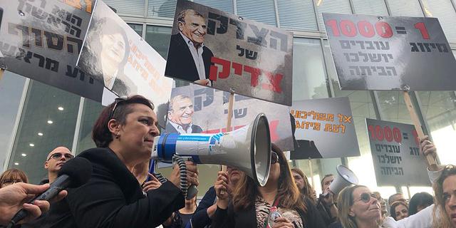 """עובדי בנק אוצר החייל הכריזו על שביתה: מפגינים מול הנהלת הבנק הבינלאומי בת""""א"""