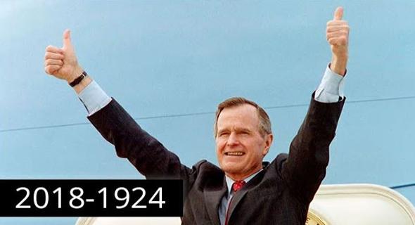 הנשיא לשעבר ג'ורג' בוש