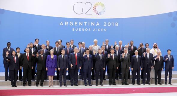 תמונת המנהיגים