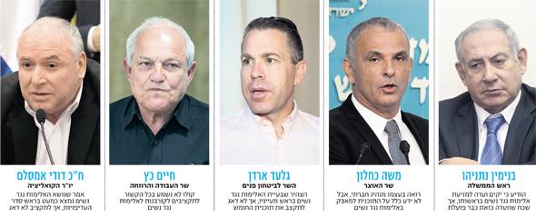 , צילומים: יואב דודקביץ, נמרוד גליקמן, אוהד צויגנברג, אמיל סלמן, Amit Shab