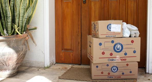 חבילה של סל שופרסל ל חג, צילום: אביגיל עוזי