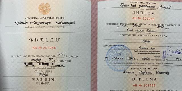 נעצרו 40 רופאים, סטאז'רים ורוקחים שקיבלו לכאורה דיפלומה בארמניה מבלי שסיימו לימודיהם