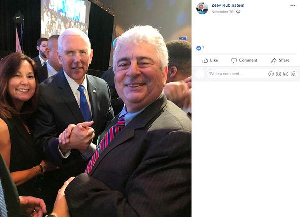 """זאב רובינשטיין עם סגן נשיא ארה""""ב מייק פנס"""
