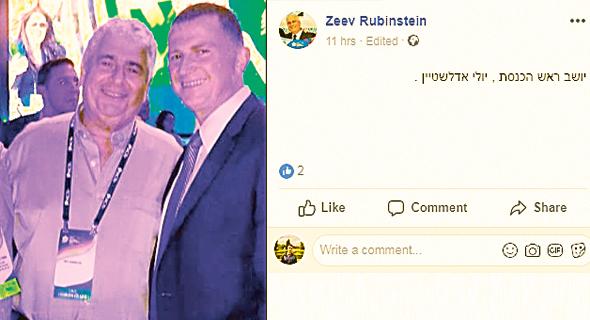 """זאב רובינשטיין עם יו""""ר הכנסת יולי אדלשטיין"""