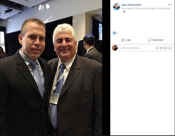 זאב רובינשטיין עם סגן השר גלעד ארדן, צילום מסך: עמוד הפייסבוק של זאב רובינשטיין