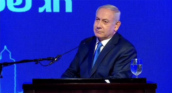 בנימין נתניהו ראש הממשלה בנאום חנוכה ב כפר המכביה