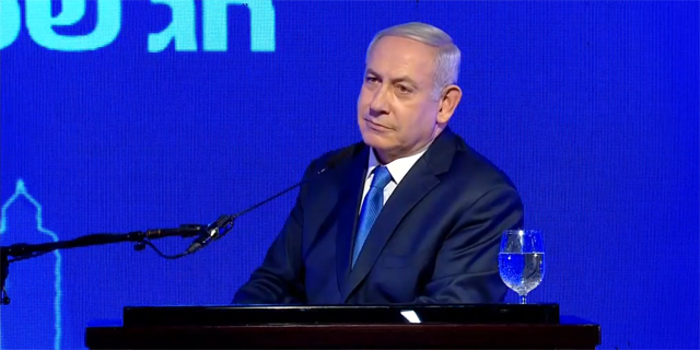 Netanyahu Makes Light of Fraud Allegations