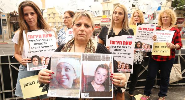 עליזה אלקובי, אמא של שלומית שנרצחה על ידי עובד זר , במחאת נשים בחיפה