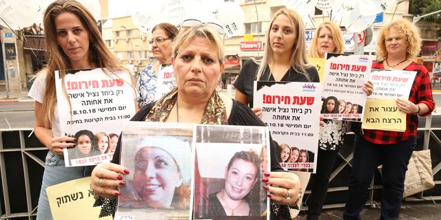 Country-Wide Protest in Israel Against Violence Targeting Women Blocks Roads, Delays Flights