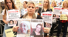 מחאת נשים בחיפה, צילום: אלעד גרשגורן