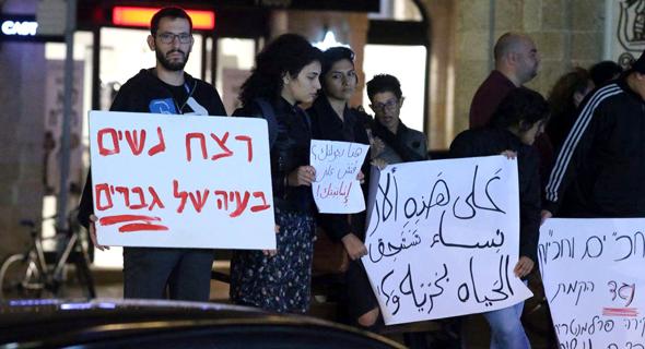 מחאה על רצח נשים, צילום: מוטי קמחי