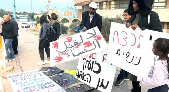 הפנגה נגד אלימות כלפי נשים ברהט, אתמול