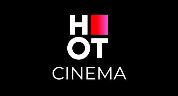 לוגו חדש הדמיה הוט סינמה HOT CINEMA