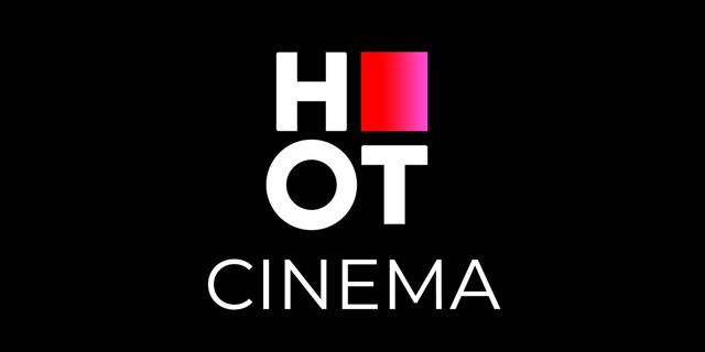 בינג' בקולנוע: גלובוס מקס הופכת ל-HOT סינמה