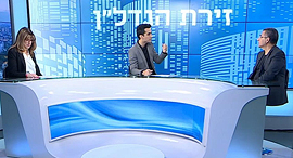 """פאנל יהוד זירת הנדל""""ן"""