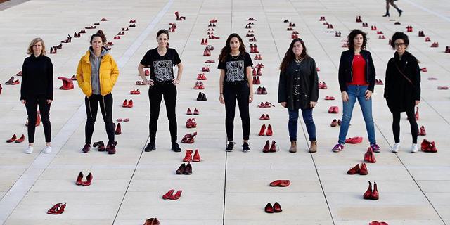"""חקר ביצועים: השבוע של האג""""ח האמריקאיות, מחאת הנשים וטאמבלר"""