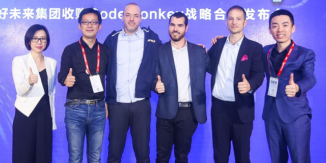 Israeli Edtech Companies Inspired by Recent China-Israel Deal