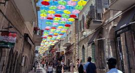 ירושלים נחלת שבעה תיירים, צילום: גטי