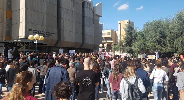 הפגנת נשים היום באוניברסיטת בן גוריון