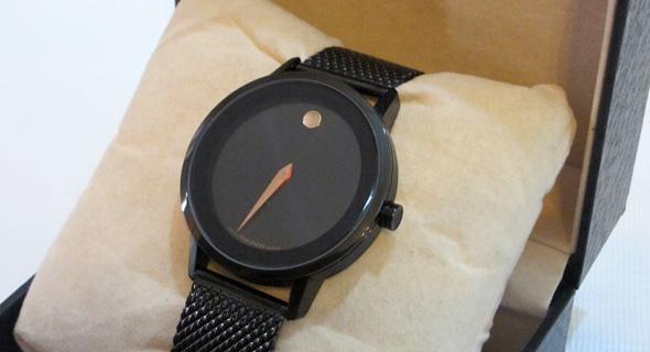 שעון מובאדו