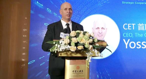 """יוסי בידץ, מנכ""""ל המרכז לטכנולוגיה חינוכית, צילום: VPHOTO סין"""