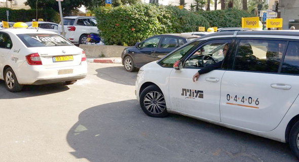 Yango taxis in Israel. Photo: Meir Orbach