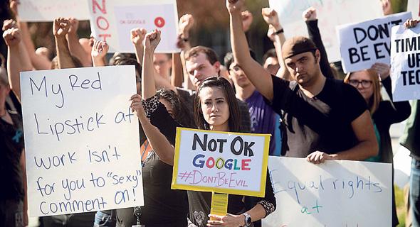 עובדי גוגל מפגינים נגד, צילום: Noah Berger