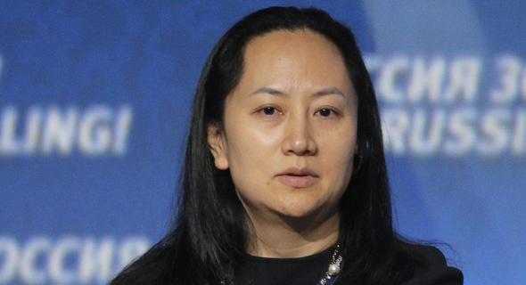 מנג וואנזו בתו של מייסד וואווי