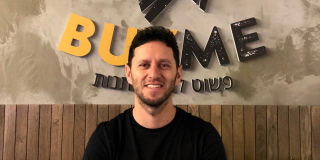 מנכ״ל חברת BUYME, מספר להייטקיסט איך זה לעבוד בחברה