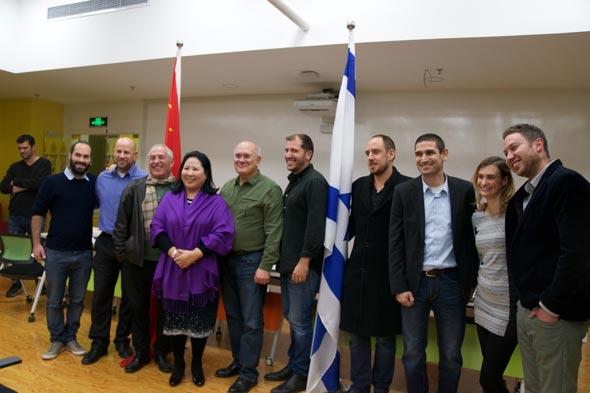 מפגש בין יזמים מישראל ולקוחות פוטנציאליים מסין