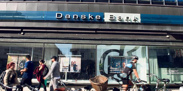 """סניף דנסקה בנק בקופנהגן. """"אנשים באזור הנורדי לא ידעו כלום על הלבנת ההון"""", צילום: בלומברג"""