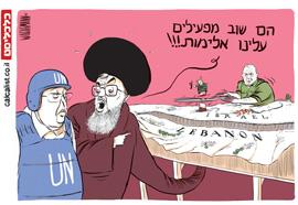 קריקטורה 9.12.18, איור: יונתן וקסמן