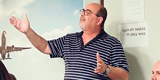 מטומי קיבלה הצעה למכירת אחזקותיה בטים אינטרנט ב-36 מיליון דולר