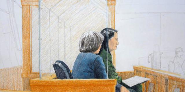 דיון במעצרה של מנג, צילום: REUTERS