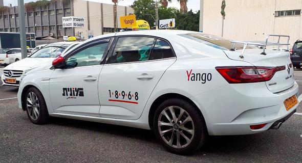 מונית יאנגו