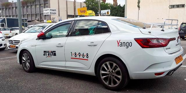 מונית יאנגו, צילום: מאיר אורבך