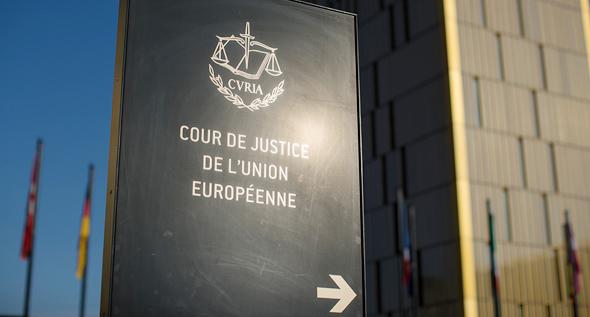 בית המשפט לצדק באיחוד האירופי