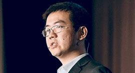 ג'י האן וו, מייסד ביטמיין, צילום: בלומברג