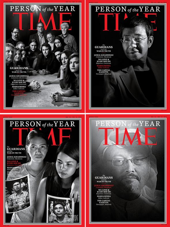 """אנשי השנה של הטיים - """"אנחנו מוקירים 4 עיתונאים וארגון חדשות אחד ששילמו מחיר כבד כדי לעמוד באתגרי התקופה"""", צילום: TIME"""