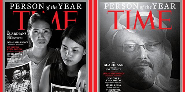 """מגזין טיים חשף את אנשי השנה שלו: קבוצת עיתונאים """"שומרי סף הנלחמים על האמת"""""""