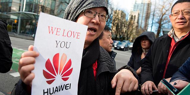 """אפקט וואווי: הפחד ממעצרים מקרקע בכירים בסין וארה""""ב"""