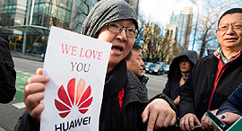 הפגנת תמיכה במנג, צילום: איי אף פי