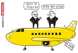 קריקטורה 12.12.18, איור: צח כהן