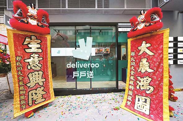 החנות של דליברו. תפתח גם בסינגפור, צילום: אתר החברה